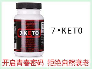 美国Healthy Origins 7KETO营养胶囊100mg 60粒
