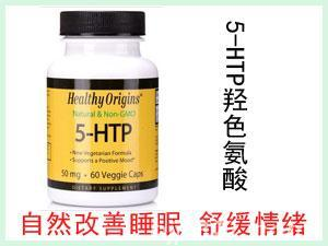 美国Healthy Origins Biotin 5-HTP羟色氨酸营养胶囊 50mg 60粒