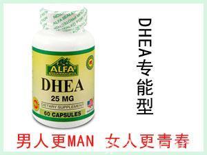 美国ALFA DHEA专能营养片 60粒