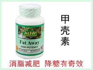 美国ALFA Fat Away膳食纤维甲壳素胶囊 60粒