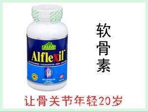 美国ALFA Alflexil葡萄糖胺软骨素MSM复合营养胶囊 90粒