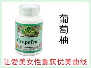 美国ALFA Grapefruit 葡萄柚营养胶囊 60粒