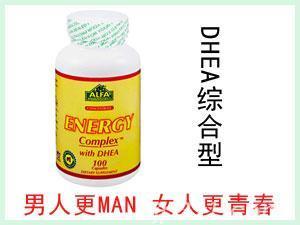美国ALFA ENERGY DHEA能量综合营养胶囊 100粒
