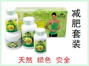 美国ALFA Slim Green绿色减肥套装