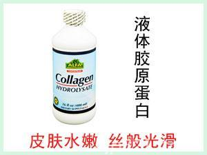 美国ALFA Collagen Hydroslysate 液体水解胶原蛋白 480ml