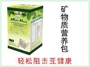 美国Natural Bio Daily Multi Pack每日多种营养综合包 90包