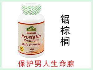 美国ALFA Prostatin 锯棕榈复合提取物软胶囊 60粒