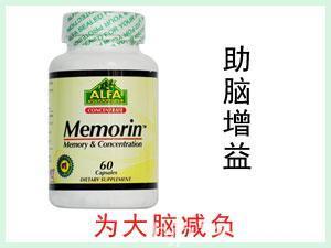 美国ALFA Memorin助脑增益营养胶囊60粒