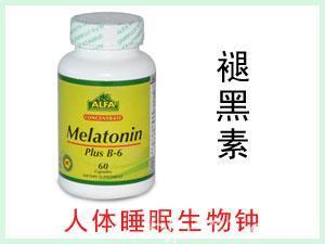 美国ALFA Melatonin 褪黑素营养胶囊 60粒