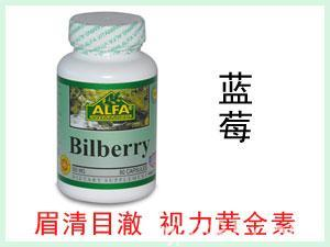 美国ALFA Bilberry蓝莓提取物胶囊 500mg 60粒