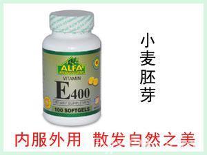 美国ALFA E400小麦胚芽提取物胶囊 100粒