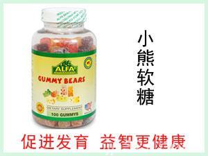 美国ALFA Gummy Bears 小熊果蔬软糖 100粒