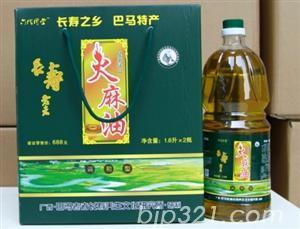 巴马火麻油1.6升*2瓶礼盒装新品上市