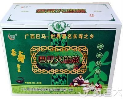 巴马火麻茶 3克*20袋