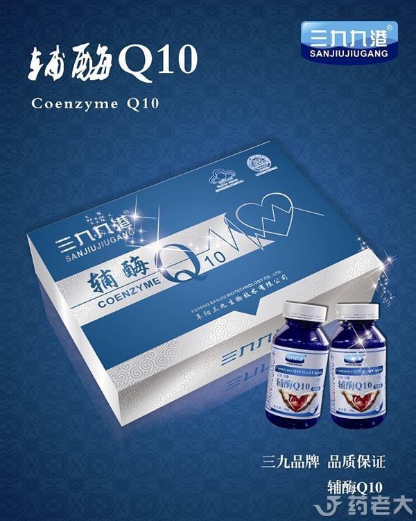 輔酶Q10軟膠囊