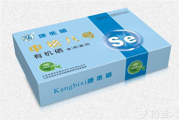 包装 包装设计 设计 600_405