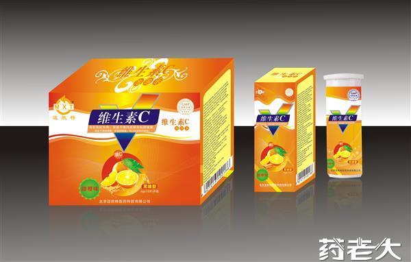 維生素C 泡泡樂(甜橙味)