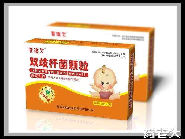 雙歧桿菌顆粒  (兒童)