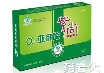 优一牌高纯度天然α-亚麻酸软胶囊ω-3欧米伽3
