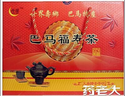 巴马福寿茶