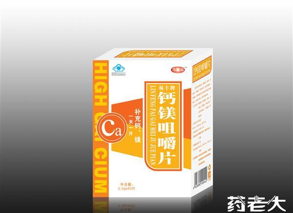 鈣鎂咀嚼片(高檔銀卡)