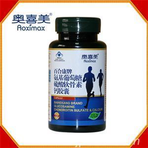 奥喜美--氨基葡萄糖硫酸软骨素钙软胶囊