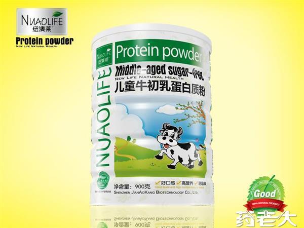 纽澳莱儿童牛初乳蛋白质粉