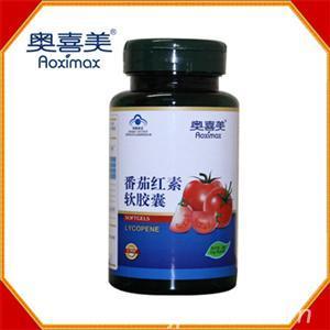 奥喜美--番茄红素软胶囊