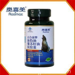 奧喜美--海豹油紫蘇籽油