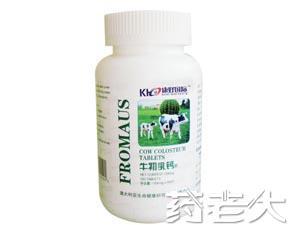康好国际-牛初乳压片糖