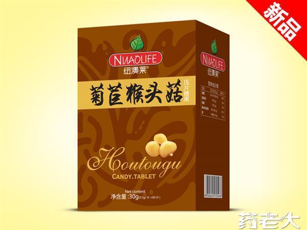 礼盒菊苣猴头菇压片糖果