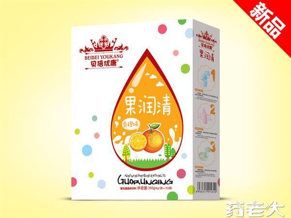 香橙味果润清