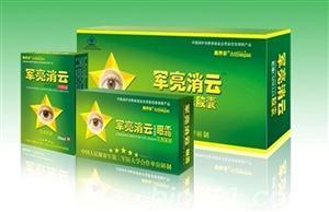 軍亮消云三聯療法-第三軍醫大眼病產品