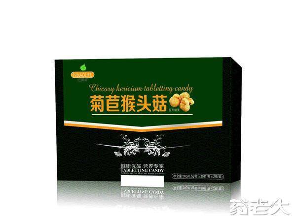 菊苣猴头菇压片糖果(双瓶礼盒)