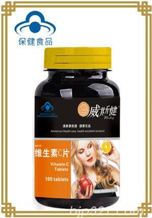 维生素C含片(抗氧化、增强抵抗量)