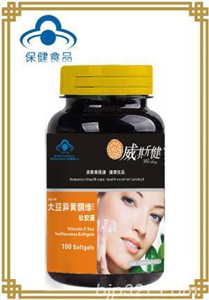 大豆异黄酮维E软胶囊(天然植物雌激素、预防妇女更年期综合症)