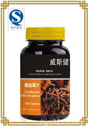 冬虫夏草软胶囊(增强免疫、润肺益肾)