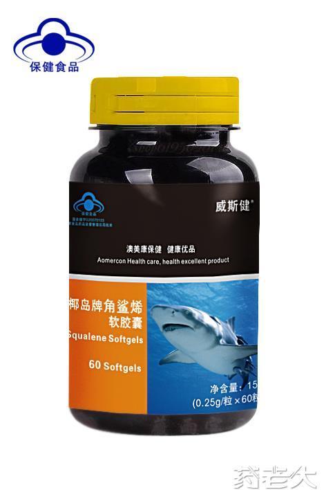 椰岛牌角鲨烯软胶囊