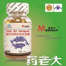 紫府園牌魚油軟膠囊100/200粒—麥嘉力