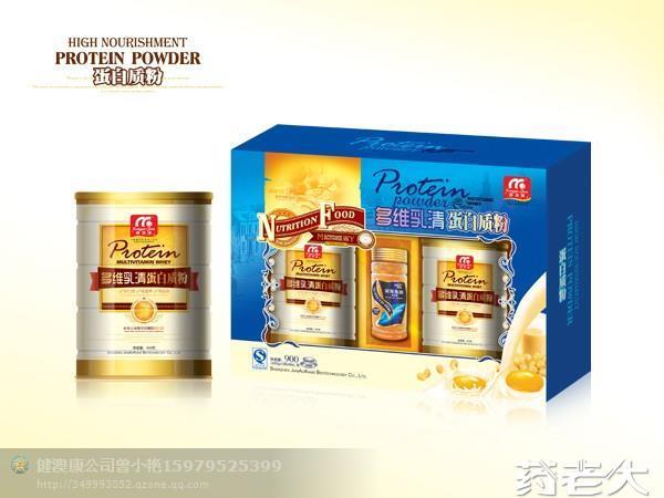 (礼盒)多维乳清蛋白质粉