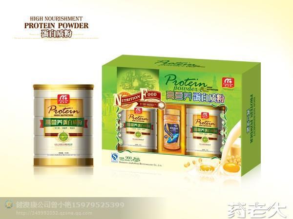 (礼盒)高营养蛋白质粉