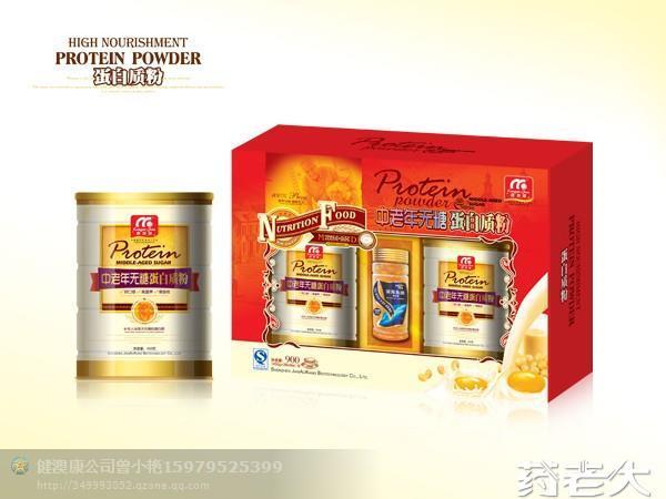 (礼盒)中老年无糖蛋白质粉