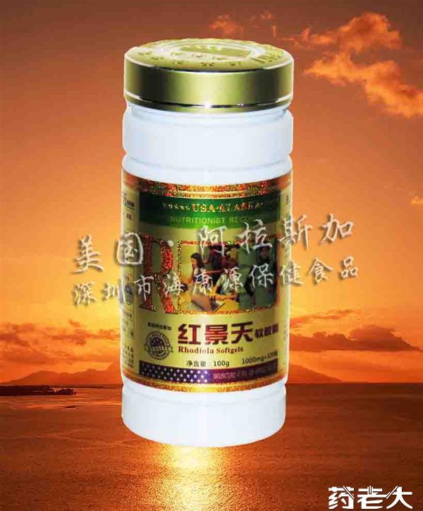 美莱斯加-红景天(抗辐射)软胶囊(健)
