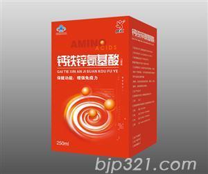 钙铁锌氨基酸250mlx40盒