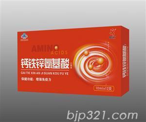钙铁锌氨基酸 10mlx12支
