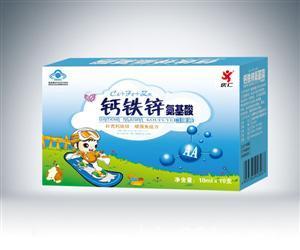 钙铁锌氨基酸蓝色