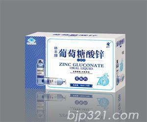 葡萄糖酸锌口服液(10MLx10支)