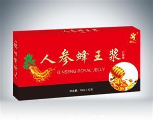 人参蜂王浆口服液(10mlx12支)