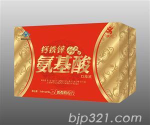 钙铁锌氨基酸
