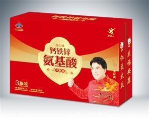 钙铁锌氨基酸口服液(金卡礼盒装)250mlx3